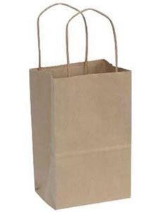 Plain Kraft Paper Bags - Small Natural Kraft Paper Shopping Bags (250 Bags/Case) - STOR-92123
